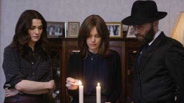 «Désobéissance» de Sebastian Lelio avec Rachel Mc Adams , Rachel Weisz